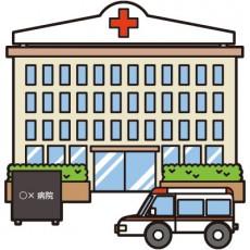 ダウン症 検査 病院