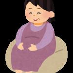 ダウン症の原因の1つ高齢出産に気をつけましょう!